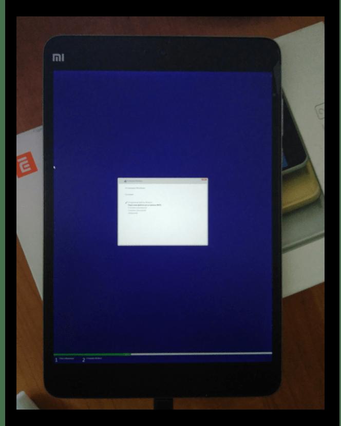 Xiaomi MiPad 2 процесс инсталляции Windows 10 длится более часа
