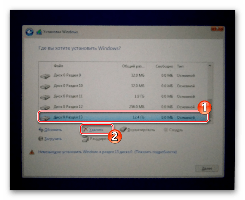 Xiaomi MiPad 2 разметка памяти для установки Windows - удаление разделов