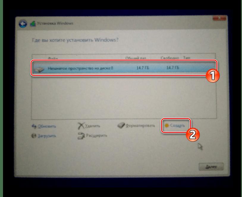 Xiaomi MiPad 2 создание разделов в памяти для установки Windows 10