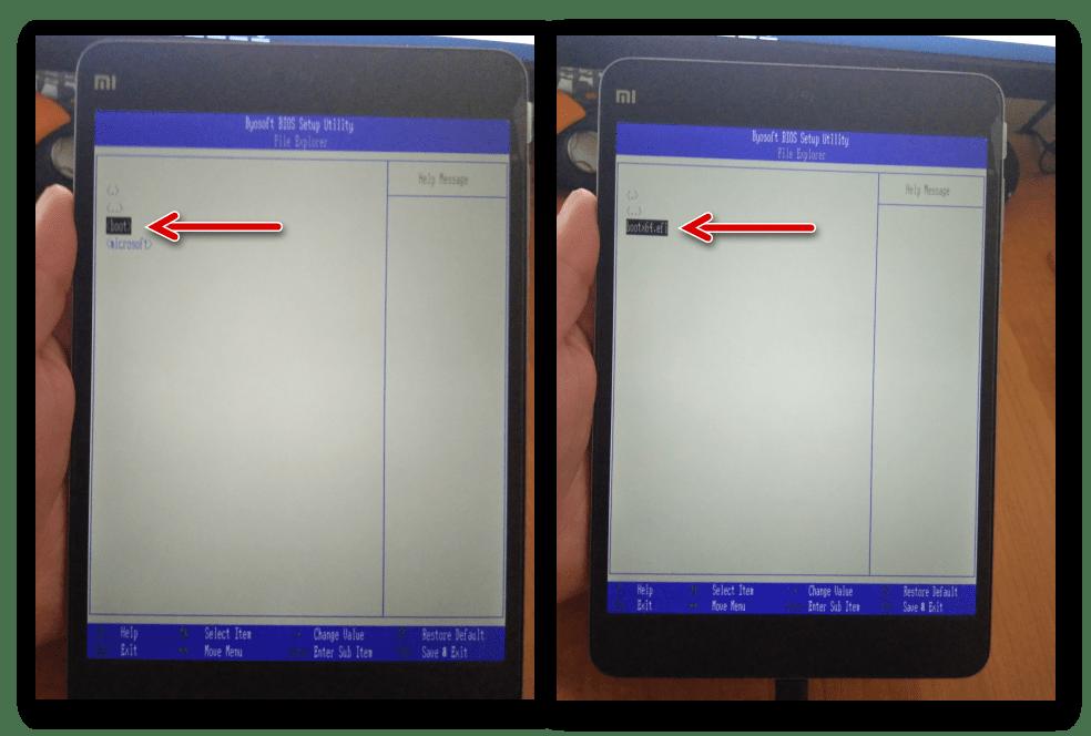 Xiaomi MiPad 2 выбор файла bootx64.efi в BIOS планшета для старта установки windows