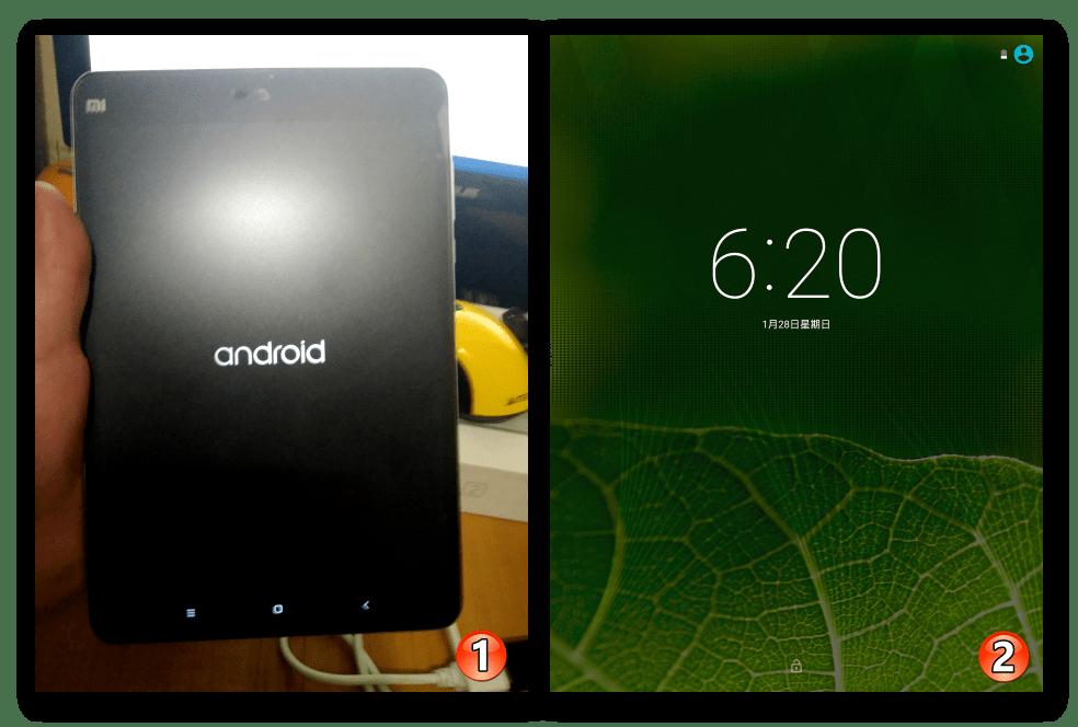 Xiaomi MiPad 2 запуск Чистого Андроида после прошивки