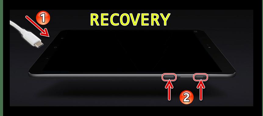 Xiaomi MiPad 2 запуск TeamWin Recovery (TWRP)