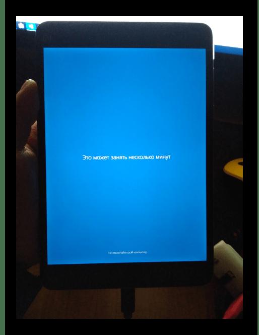 Xiaomi MiPad 2 запуск Windows 10 после установки