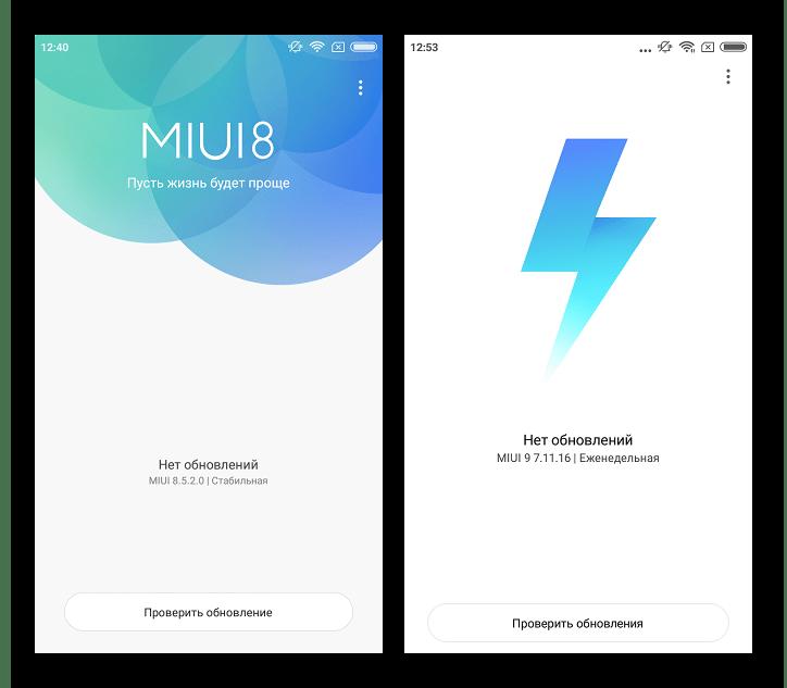 Xiaomi Redmi 2 Андроид-приложение Обновление