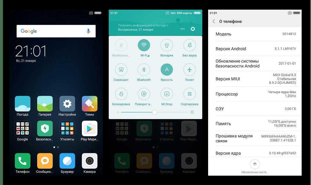 Xiaomi Redmi 2 МИУИ 8 Глобальная стабильная интерфейс