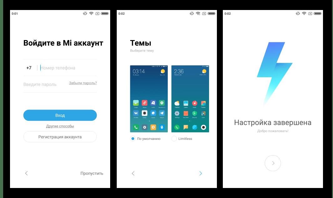Xiaomi Redmi 2 Первоначальная настройка локализованной MIUI