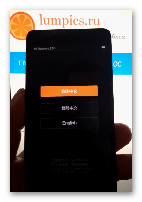 Xiaomi Redmi 2 Заводское рекавери