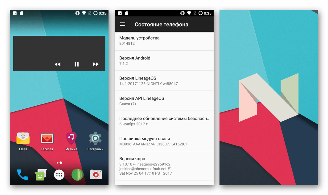Xiaomi Redmi 2 интерфейс LineageOS 14.1 на базе Android 7.1