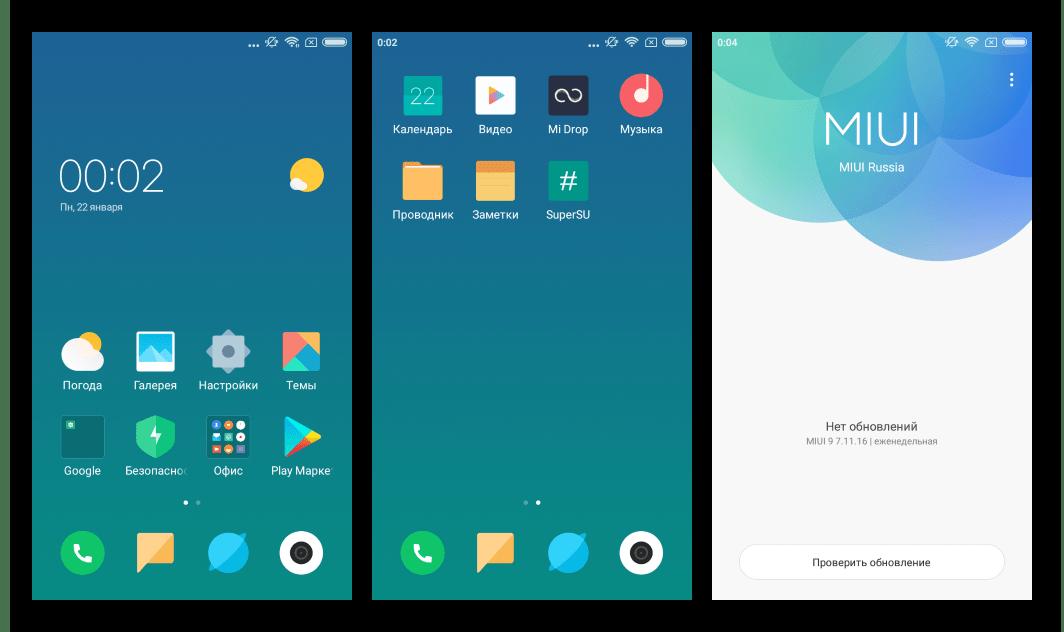 Xiaomi Redmi 2 локализованная МИУИ 9 интерфейс