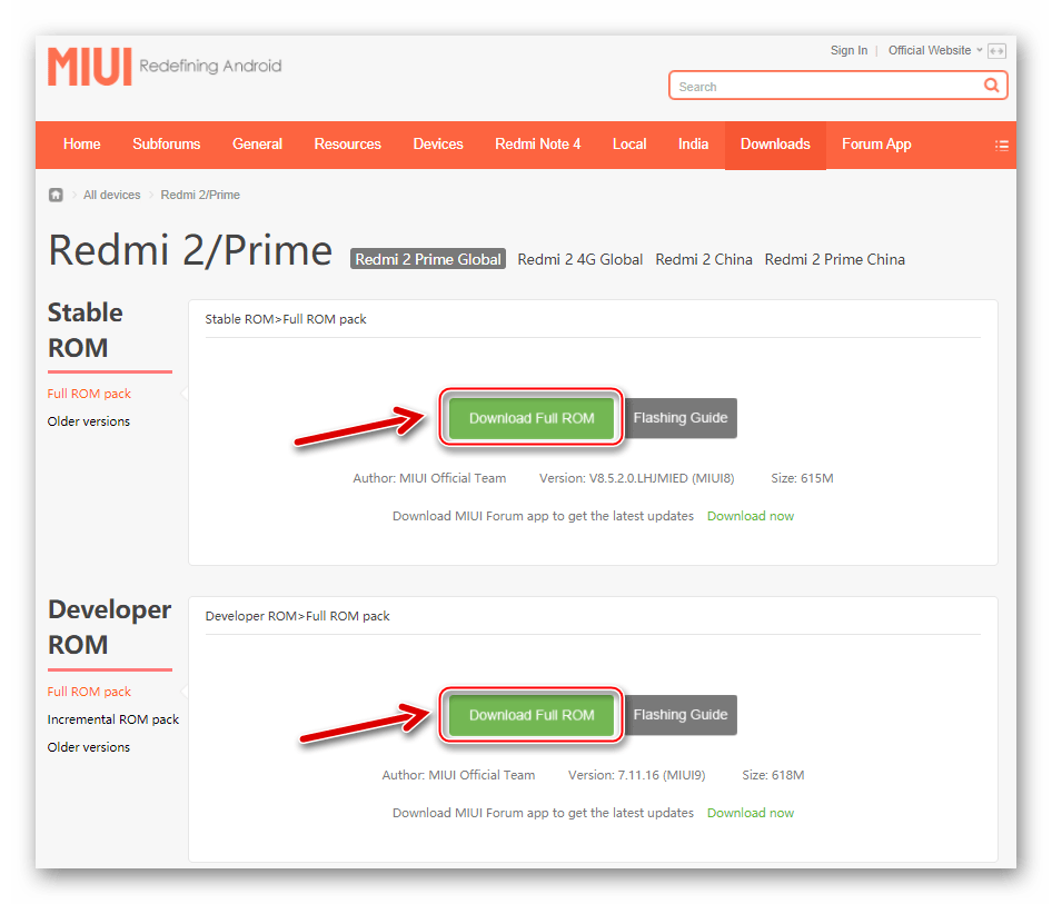 Xiaomi Redmi 2 загрузить прошивки для рекавери с официального сайта