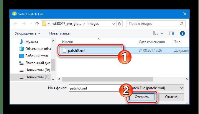 Xiaomi Redmi 2 загрузка файла patch0.xml в QFIL-