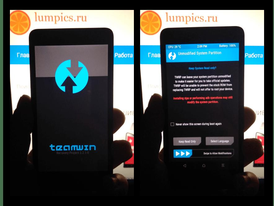 Xiaomi Redmi 2 запуск TeamWin Recovery (TWRP)