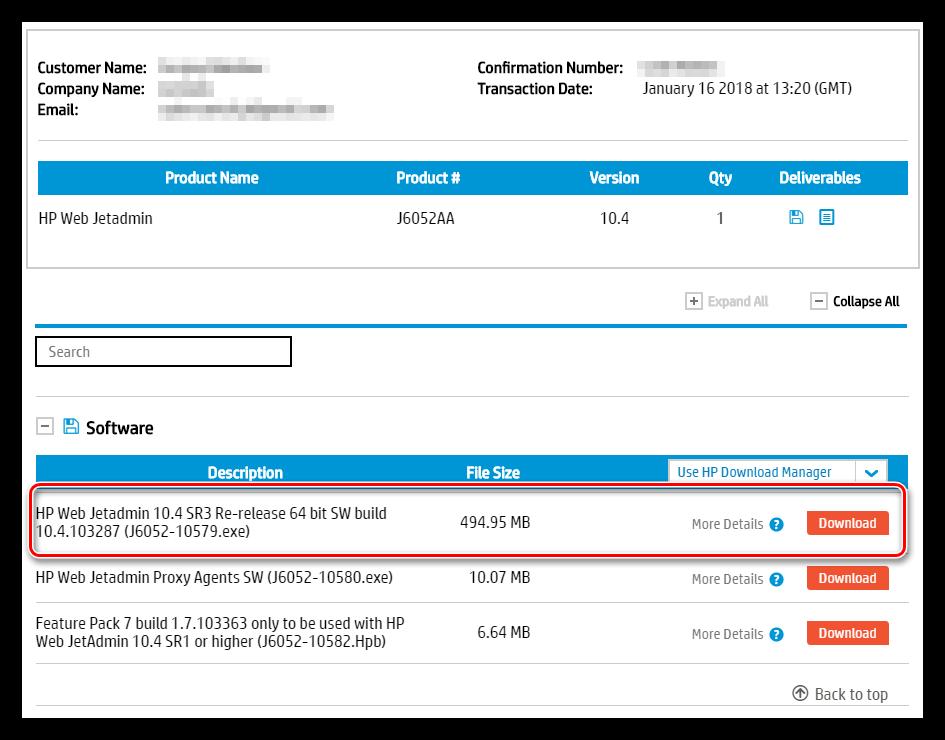 Загрузка программы HP Web Jetadmin с официального сайта разработчика