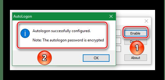 Запускаем программу Autologon