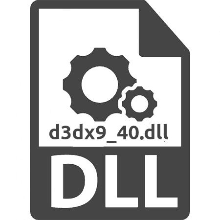 d3dx9_40.dll скачать бесплатно