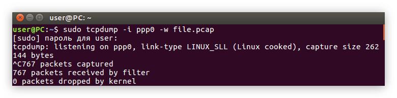фильтрация пакетов по их размеру фильтр less в команде tcpdump в linux