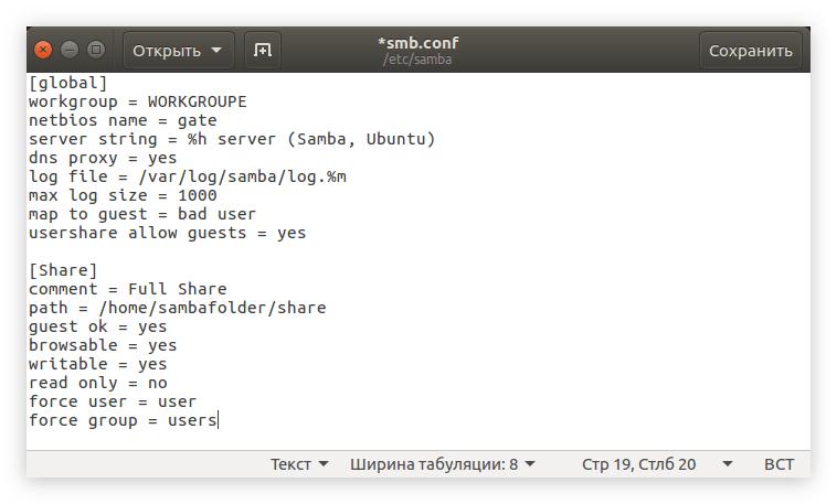 конфигурационный файл samba с добавленной в него общей папкой в ubuntu