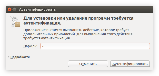 окно аутентификации при установке samba в ubuntu