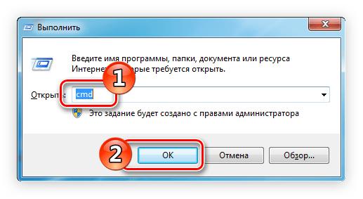 открытие командной строки в windows