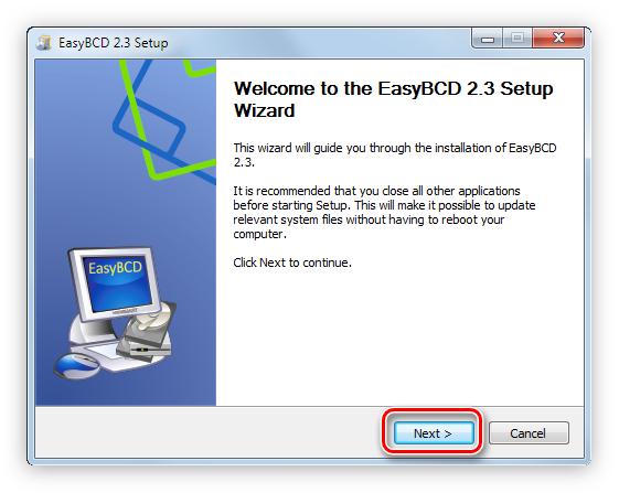 первый этап установки программы easybcd