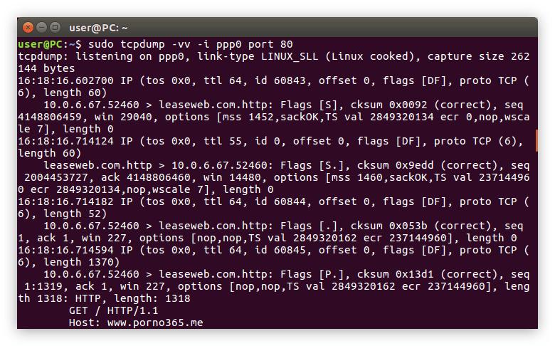 пример использования фильтра and и or в команде tcpdump в linux