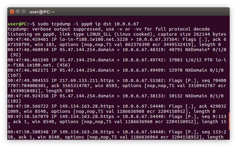 пример опции -w в команде tcpdump в linux