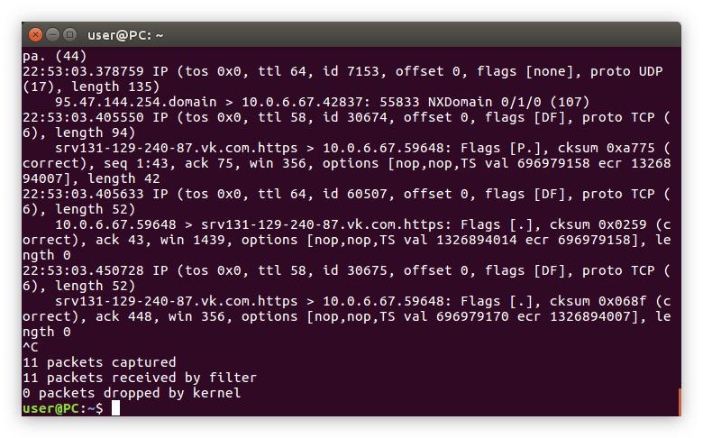 пример отображения трафика сетевого интерфейса с помощью команды tcpdump с использованием опции -v в linux