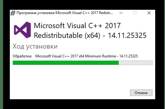процесс установки microsoft visual с++