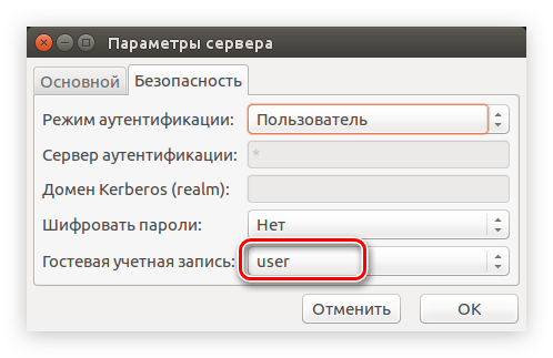 выбор гостевой учетной записи при настройке сервера самба в убунту