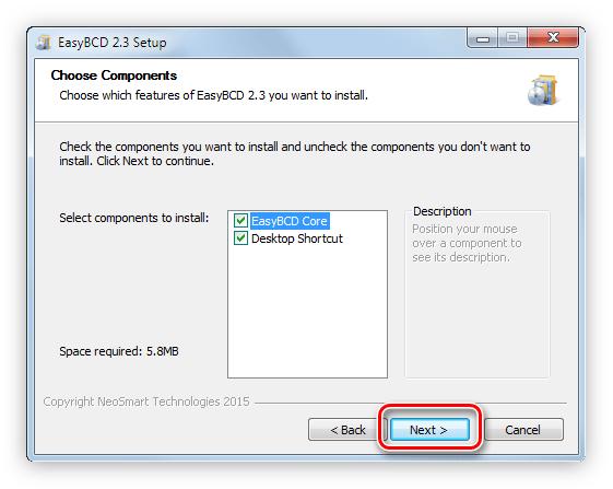 выбор компонентов при установке программы easybcd