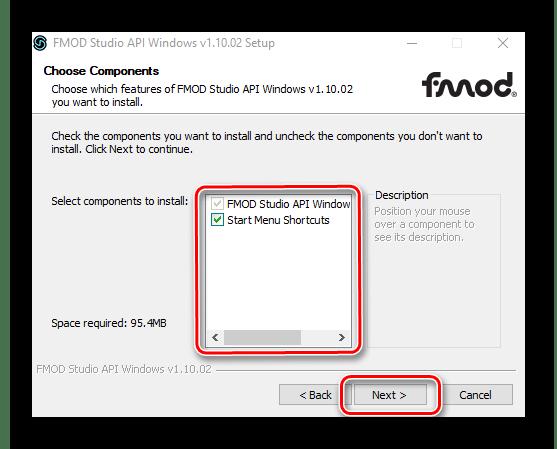 выбор компонентов установки FDOM