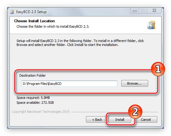 выбор папки для установки программы easybcd