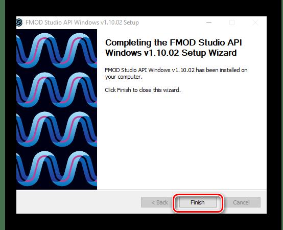 завершение установки FDOM
