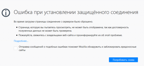 http://lumpics.ru/