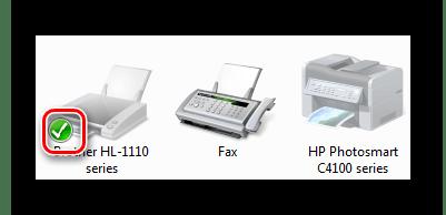Активированные принтер