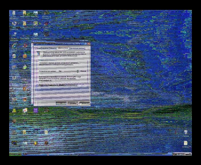 Артефакты на экране монитора