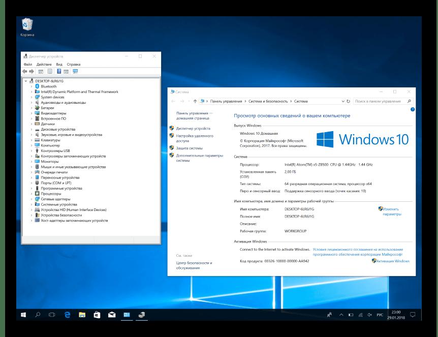 Xiaomi MiPad 2 Windows 10 после завершения настройки и установки драйверов