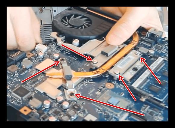 Демонтаж системы охлаждения при разборке ноутбука