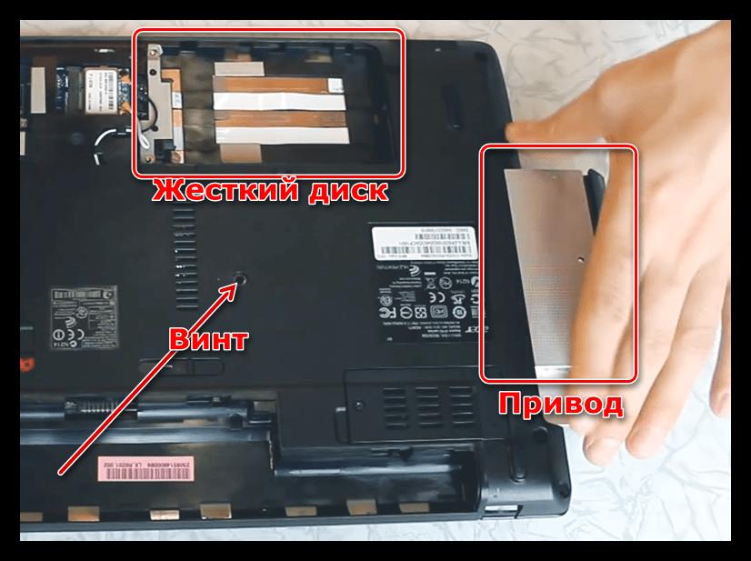 Демонтаж жесткого диска и привода при разборке ноутбука