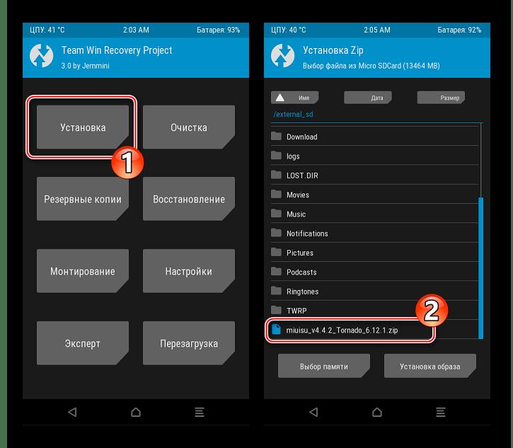 Explay Tornado TWRP выбор файла с кастомной прошивкой для установки
