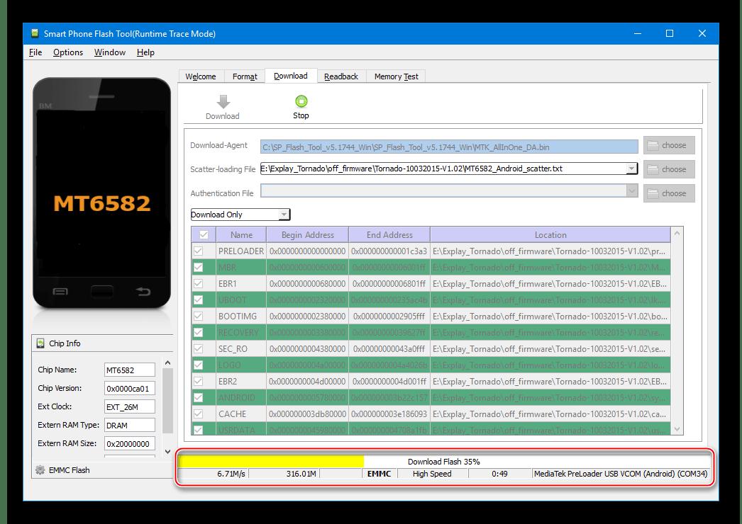Explay Tornado прогресс прошивки через FlashTool