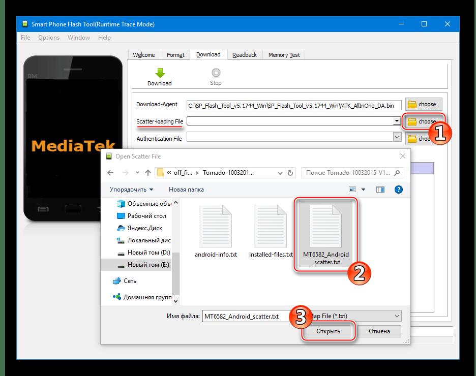 Explay Tornado прошивка через Flashtool, добавление скаттер-файла в программу