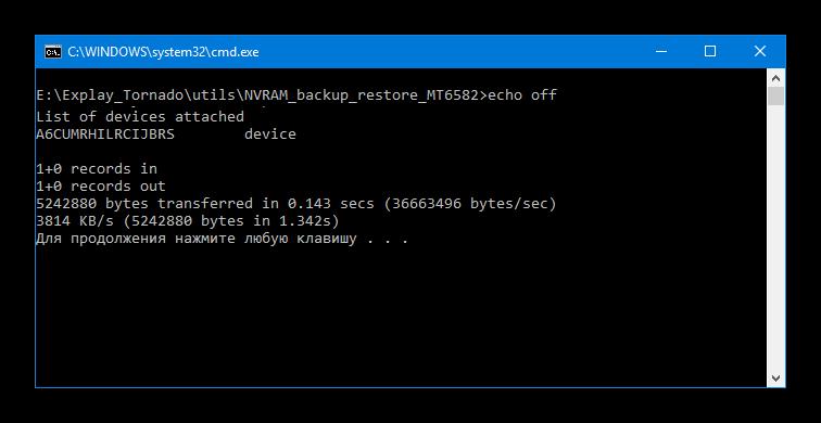 Explay Tornado создание бэкапа NVRAM