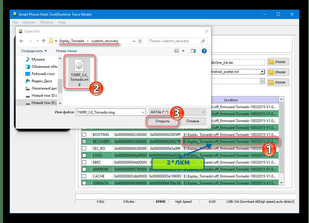 Explay Tornado установка кастомного рекавери, загрузка образа в FlashTool