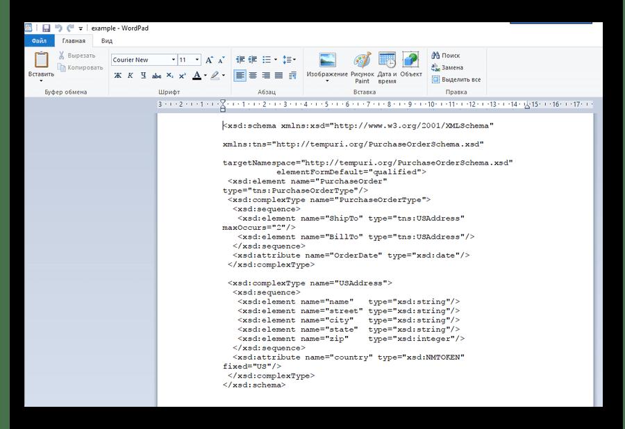 Файл XSD отркытый в WordPad