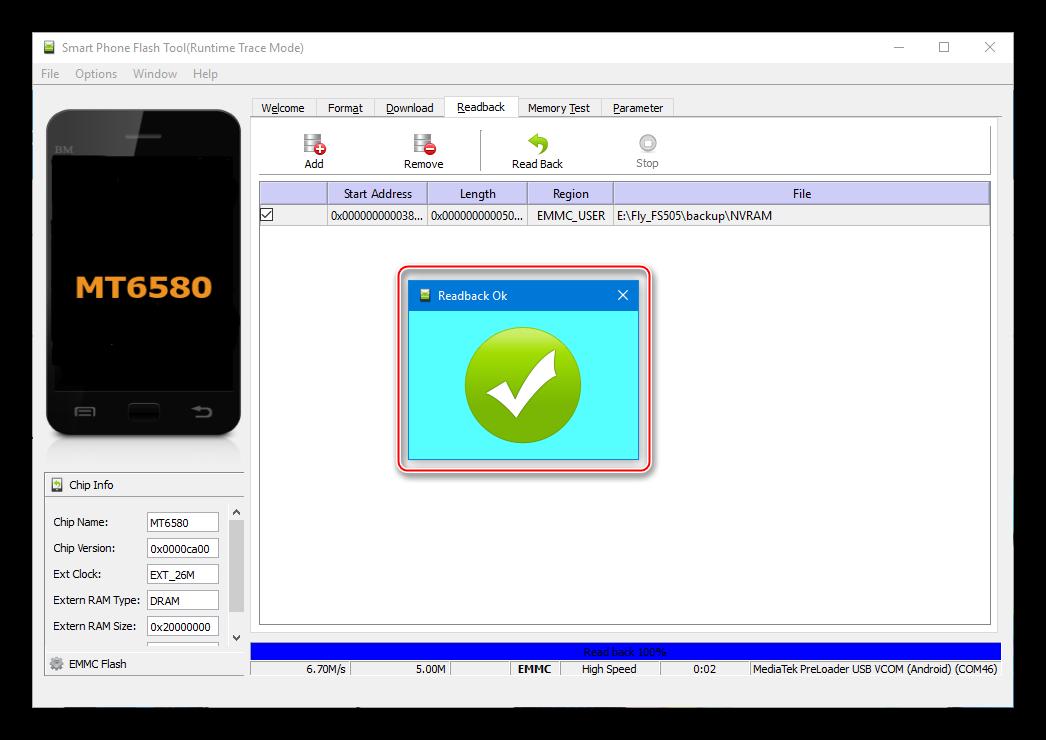 Fly FS505 Nimbus 7 бэкап NVRAM создан через FlashTool