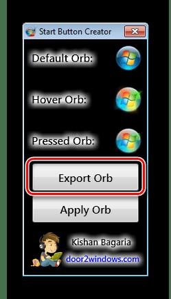 Импорт изображений Windows 7 Start Button Creator