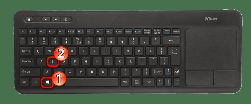 Использование горячих клавиш для вызова поиска в операционной системе Виндовс 10