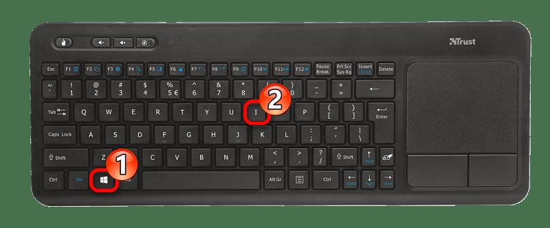 Использование горячих клавиш для запуска параметров операционной системы Виндовс 10