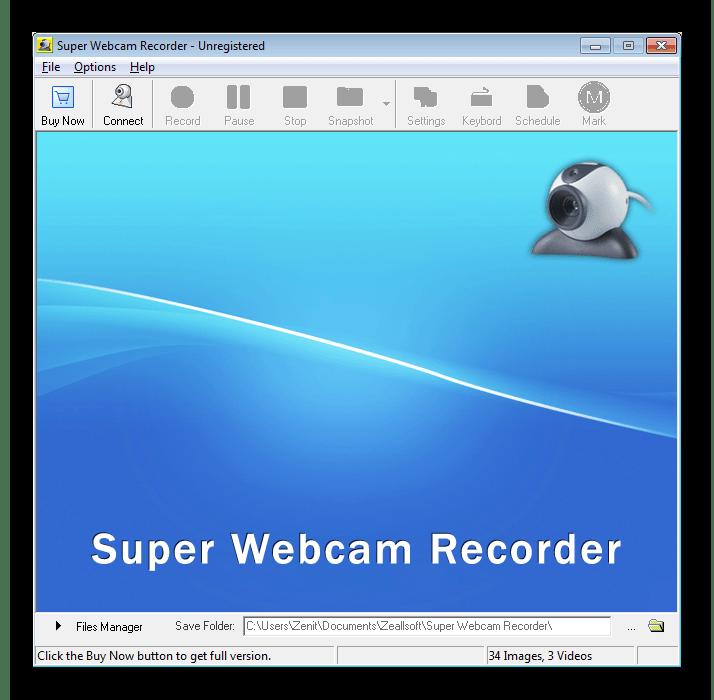 Использование программы Super Webcam Recorder для записи видео с веб-камеры